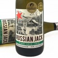 Russian Jack Marlborough Pinot Gris 2018