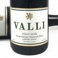 Valli Bendigo Vineyard Central Otago Pinot Noir 2017